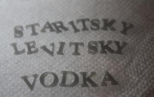 SLA печать мелких букв для рекламной кампании.
