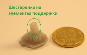 Изготовление шестеренок во Львове на заказ.