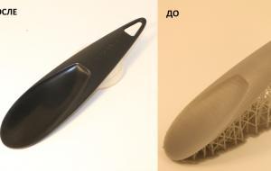 Быстрое прототипирование ложки для обуви. Выполнена шлифовка с покраской.