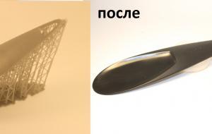 Быстрое прототипирование в Запорожье опытного образца.