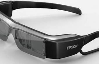 Улучшенная 3Д реальность